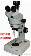 凤凰光学XTL-165-VB(连续变倍体视显微镜)