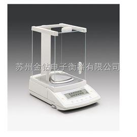 赛多利斯电子天平CPA225D 分析精密天平双量程0.01mg/0.1mg