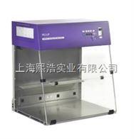 UV3 PCRHEPA 安全柜/工作站