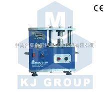 壓力可控電動封裝機--MSK-E110
