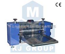 柱狀電池基片分切機--MSK-CSE-300