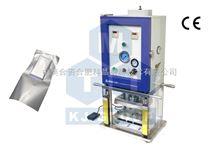 軟包電池氣動鋁塑膜成型機--MSK-120