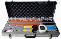 GSWHX高压无线核相仪型号