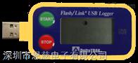 FlashLink®USB Logger 一次性运输温度数据记录仪