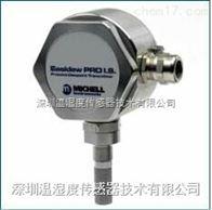 EPR-IS-100本安型在线露点仪加气站天然气露点变送器