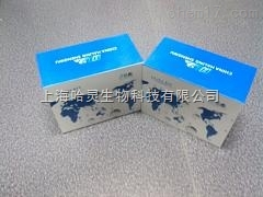 糖原磷酸化酶b(GPb)测试盒
