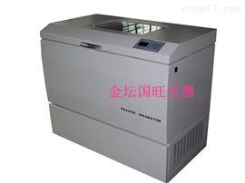 ZWY-111B大容量恒溫搖床\大容量恒溫培養搖床
