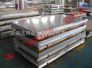 c276钢板价格