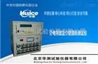 HCJDCS-G工频介电常数及介质损耗测试仪