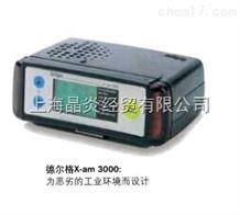 X-am 3000便携式多种气体检测仪