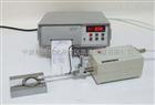 联晟SRM-1(A)型表面粗糙度仪