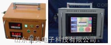 γ射线探伤自动控制仪