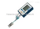 时代TR260高精度粗糙度仪