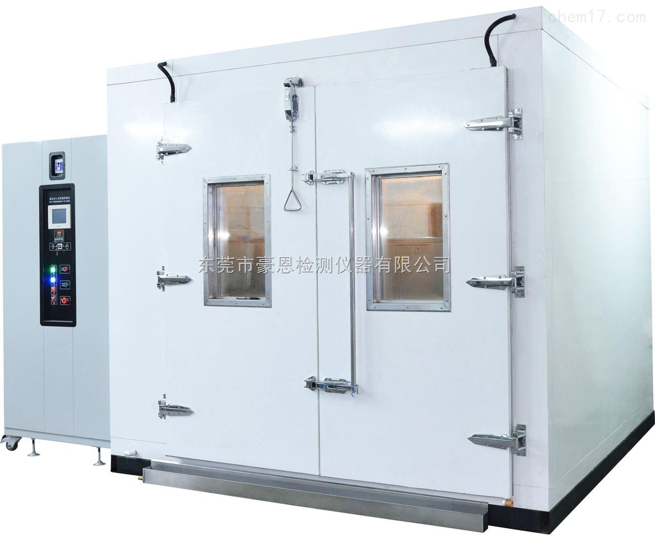 步入式高低溫濕熱環境箱