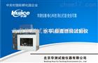 HCZY-2000北京华测HCZY-2000水平/垂直燃烧试验仪