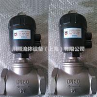 气动腰鼓切断阀用于干燥机/冷干机