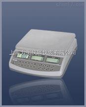计数型3KG/0.05G电子秤