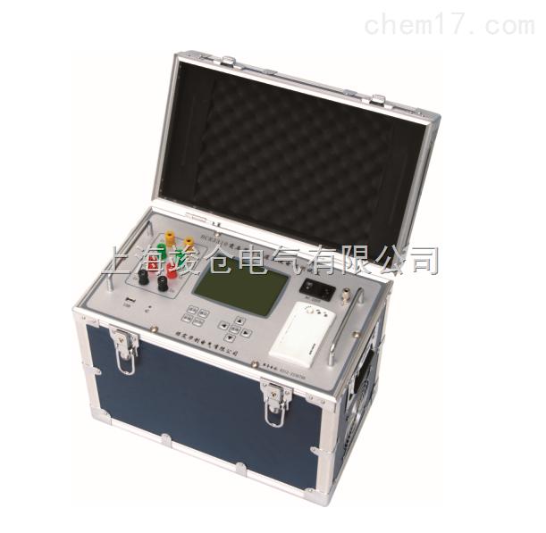 ZGY三通道变压器直流电阻测试仪
