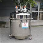YDZ-500自增压液氮生物容器罐(液氮、液氧、液氩)
