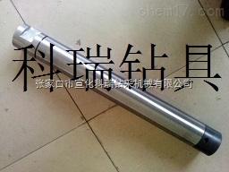 低风压110潜孔冲击器150钎头厂家地址