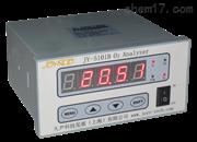 JY-5101B高含量氧分析仪