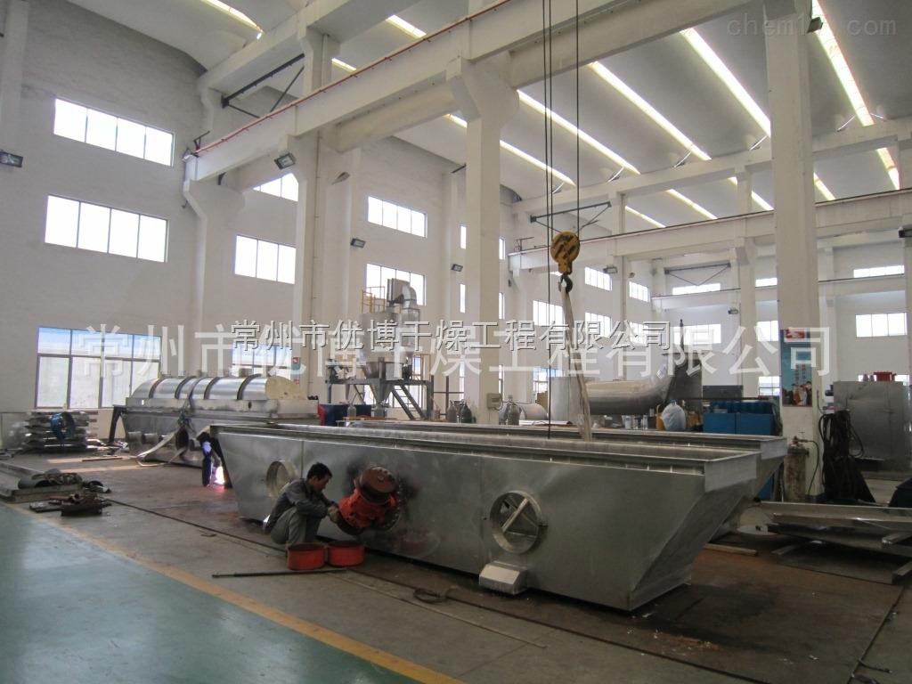2000kg/h结晶糖醇直线振动流化床干燥器(冷却)