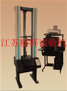 金属万能拉力机,金属万能电子式拉力试验机,金属万能材料拉力机