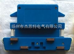 双电刷大四级集电器,扬州厂家制造