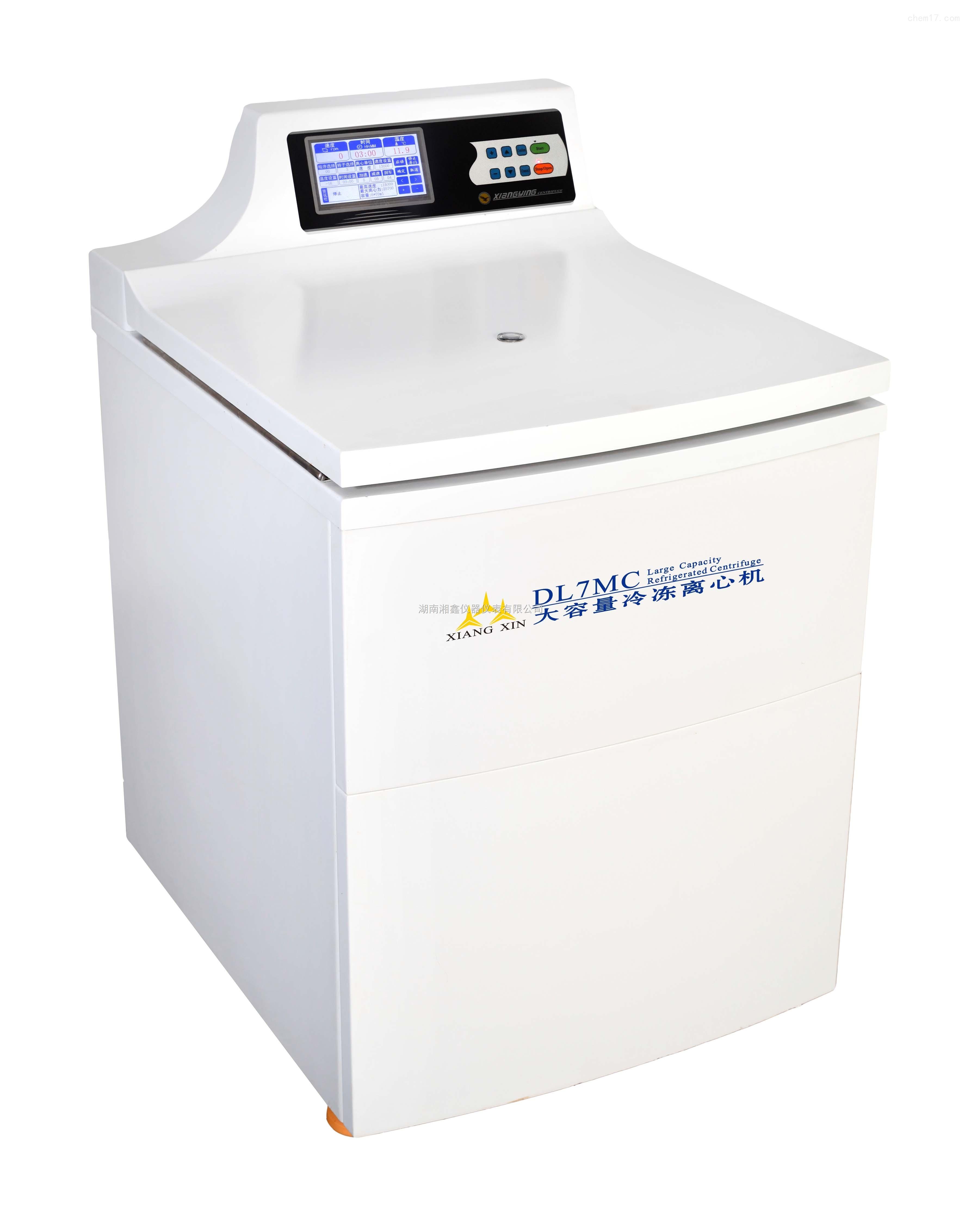 超大容量冷凍離心機