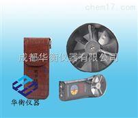 CFJD25CFJD25型煤礦用電子式風速表