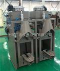 上海广志保温砂浆包装机GZM-50A,玻化微珠砂浆包装机