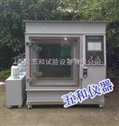 HQ-300B江苏国内专业生产混合气体腐蚀试验箱厂家