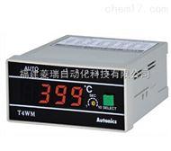 THD 系列Aotonics温湿度传感器