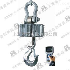OCS10吨行车吊秤,无线吊秤,钢结构吊称