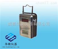 GCG1000(A)GCG1000(A)型粉塵濃度傳感器