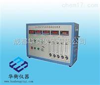 JZ-1JZ-1型礦用氣體傳感器檢定裝置