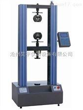 WDS-5000型WDS-5000型保溫材料電子萬能試驗機