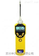 便攜式MiniRAE VOC檢測儀