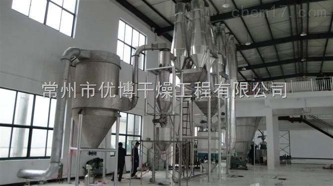 7000kg/h焦亚硫酸钠气流干燥系统