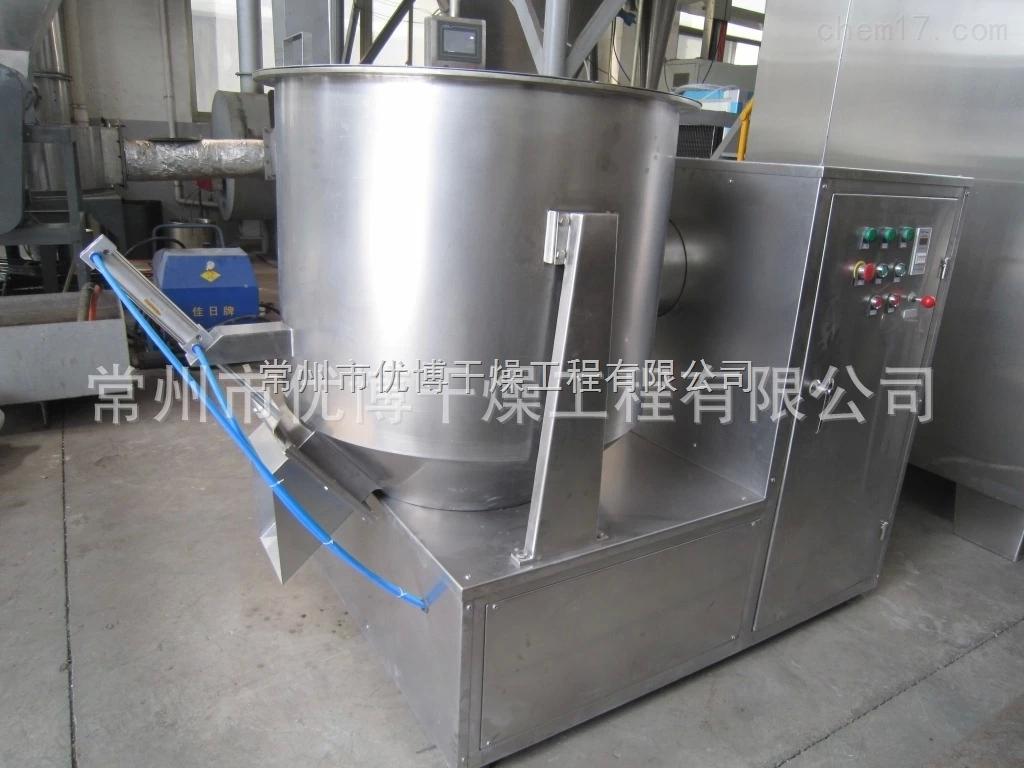 GHJ-350高效立式混合机