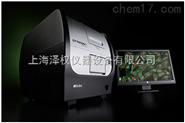 细胞成像微孔板检测系统
