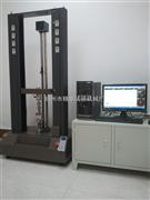 保温材料拉力试验机
