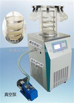 (電加熱)掛瓶型冷凍干燥機