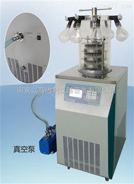Ymnl-LGJ-18壓蓋掛瓶型冷凍干燥機