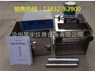 电动防水卷材低温柔度试验仪
