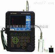 超声波探伤仪/数字超声波探伤仪