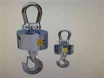 ocs5噸直視電子吊秤工業吊鉤秤