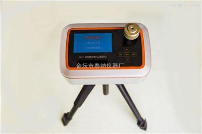 CLD-100光散射式测尘仪