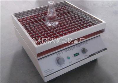 HY-5调速振荡器
