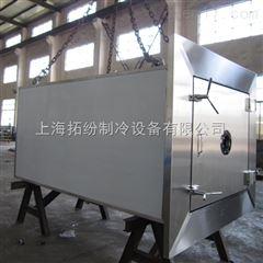 药品冻干机 蜂胶冻干设备